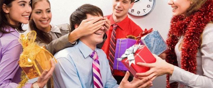 Как мужчины смотрят на подарки к 23 февраля