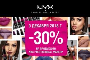 nyx_mail